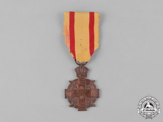 Greece, Kingdom. A Distinguished Conduct Medal, Type I with Royal Crown, c.1955