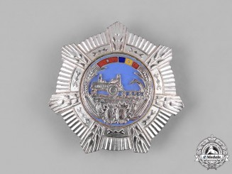 Romania, People's Republic. An Order of Agricultural Merit, II Class
