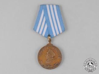 Russia, Soviet Union. A Nakhimov Medal