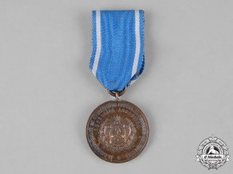 Argentina, Republic. A Medal for Allies in the Paraguayan War 1865-1870
