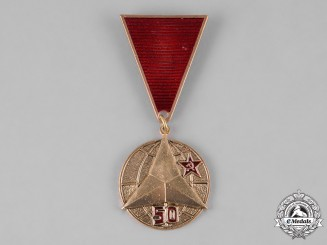 Russia, Soviet Union. A Fiftieth Anniversary of Soviet Intervention in the Spanish Civil War Medal