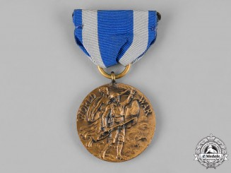 United States. A New York Medal of Honor for World War Service 1917-1919