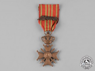 Belgium, Kingdom. A First World War Cross 1914-1918