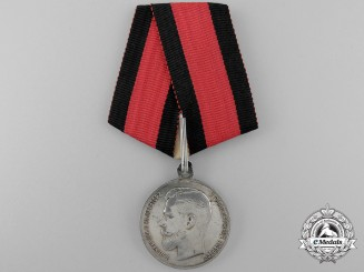 An Imperial Russian Nicholas II Lifesaving Medal 1908-1917