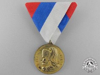A Milos Obilic Montenegrin Gold Bravery Medal; First War French Issue