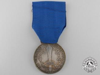 A Scarce Fascist Period Italian Medal for Military Valour; 1943-45