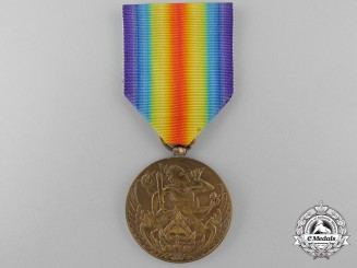 A Rare First War Thailand Victory Medal 1917-1918