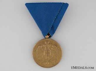 Serbian Medal for Zeal, Gold Grade