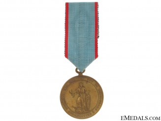 Serbian-Turkish War Campaign Medal