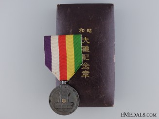 Showa Enthronement Commemorative Medal 1928, Cased