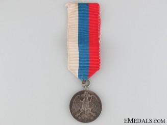 Silver Bravery Medal