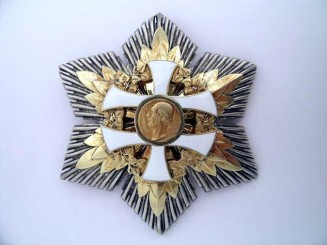 ORDER OF THE SLOVAK CROSS
