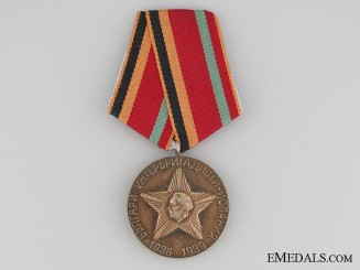 Spanish Civil War Commemorative Medal 1936-39