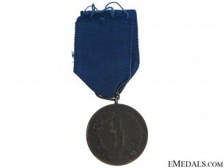 SS Long Service Award