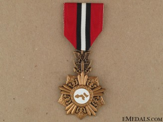 Syrian Medal of Honour