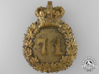 A Scarce Victorian 71st York Volunteer Battalion Shoulder Belt Plate