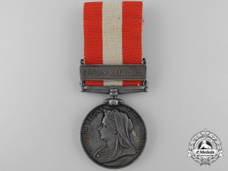 United Kingdom. A Canada General Service Medal 1866-1870 to the Chatham Infantry Company