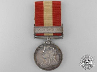 A Canada General Service Medal 1866-70 to Bradford Infantry Company