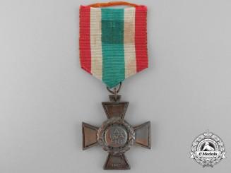 A 1942 Hungarian Fire Cross; Third Class