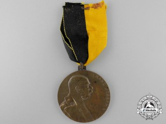 An Austrian 1830-1930 Franz Joseph Commemorative Medal