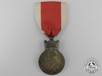 Croatia. A Merit Medal of King Zvonimir, Bronze Grade