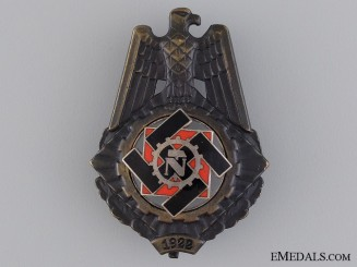 Technical Emergency Service Honour Badge