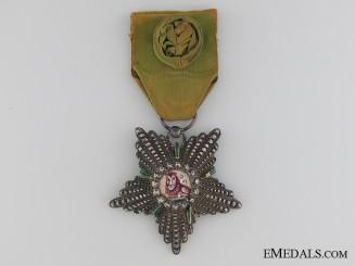 The Iranian Order of Homayoun