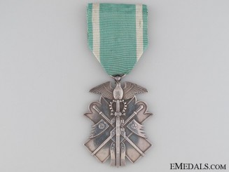 The Order of the Golden Kite; 7th Class