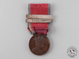 Italy, Kingdom. An African Medal Campaign Medal with Adua and Cassala Clasps, c. 1900