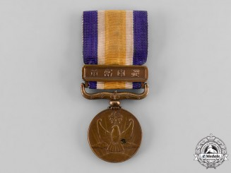 Japan, Occupied Manchukuo. A Border Incident War Medal, c.1940