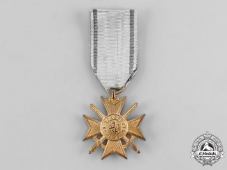 Bulgaria, Kingdom. A Military Order for Bravery, II Class Soldier's Cross for Bravery, c. 1915