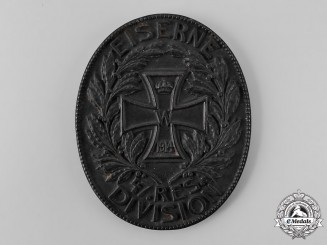 Germany, Imperial. A 47th Reserve Division Table Medal
