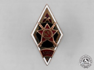 Russia, Soviet Union. A Leningrad Artillery and Anti-Aircraft Technical School Graduation Badge