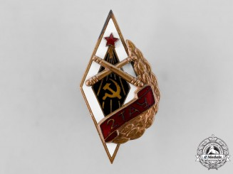 Russia, Soviet Union. A 2nd Tomsk Artillery School Graduation Badge