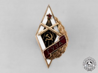 Russia, Soviet Union. A Gorky School of Anti-Aircraft Artillery Graduation Badge