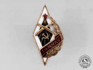 Russia, Soviet Union. A 1st Moscow Red Banner Artillery School Graduation Badge