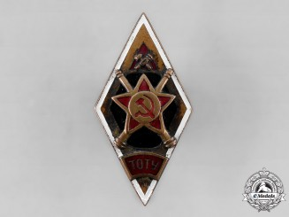 Russia, Soviet Union. A Tula Arms and Technical School Graduation Badge