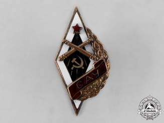 Russia, Soviet Union. A Smolensk Artillery School Graduation Badge