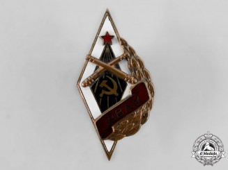 Russia, Soviet Union. A Far Eastern Artillery School Graduation Badge