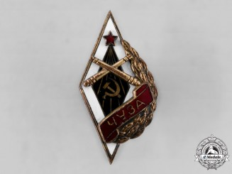 Russia, Soviet Union. A Chkalovsk Anti-Aircraft Artillery School Graduation Badge