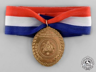 Philippines, Republic. A Golden Heart Presidential Award, c.1980