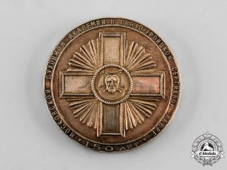 Russia, Soviet Union. A Trinity Lavra of St. Sergius Ecclesiastical Academy of Moscow 150th Anniversary Medal 1914-1964