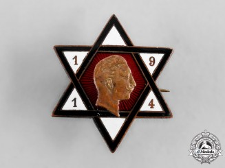 Germany, Imperial. A German Hebrew Patriotic Pin
