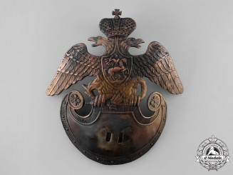 Russia, Imperial. An Imperial Infantry Regiment Plate
