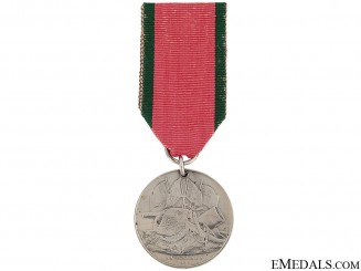Turkish Crimea Medal, 1855