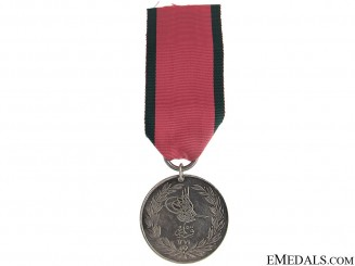 Turkish Crimea Medal - 72nd Highlanders