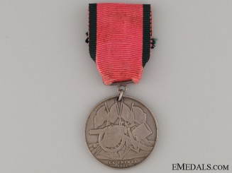 Turkish Crimea Medal - 17th Regiment