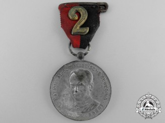 A Rare Dutch 1941 NSB Kerstmarch Medal