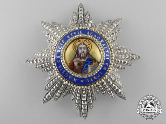 A Greek Order of the Redeemer; Breast Star c.1920