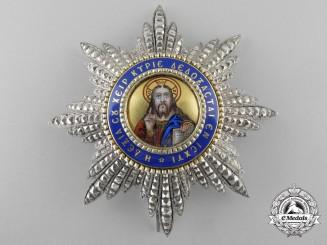 A Greek Order of the Redeemer; Breast Star c.1920